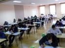 Egzaminy potwierdzające kwalifikacje w zawodzie w sesji zimowej  dobiegają końca