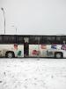 Wyjazd na TARGI AGROTECH w Kielcach_30
