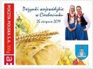 Dożynki Wojewódzkie w Ciechocinku 25 sierpnia z naszym akcentem_4