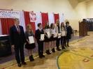 Wręczenie dyplomów Stypendystom Prezesa Rady Ministrów_20