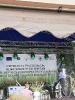 Centralna inauguracja roku szkolnego 2019/2020 szkół rolniczych prowadzonych przez Ministra Rolnictwa i Rozwoju Wsi